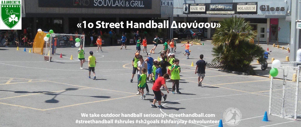 """The """"1st Street Handball Tournament Διονύσου"""" was successfully hosted by Α.Ο.ΆΝΟΙΞΗΣ ΧΑΝΤΜΠΟΛ at the shopping center """"ΔΙΑΦΑΝΟ"""" where 140 children had fun and enjoyed playing Street Handball with their friends."""