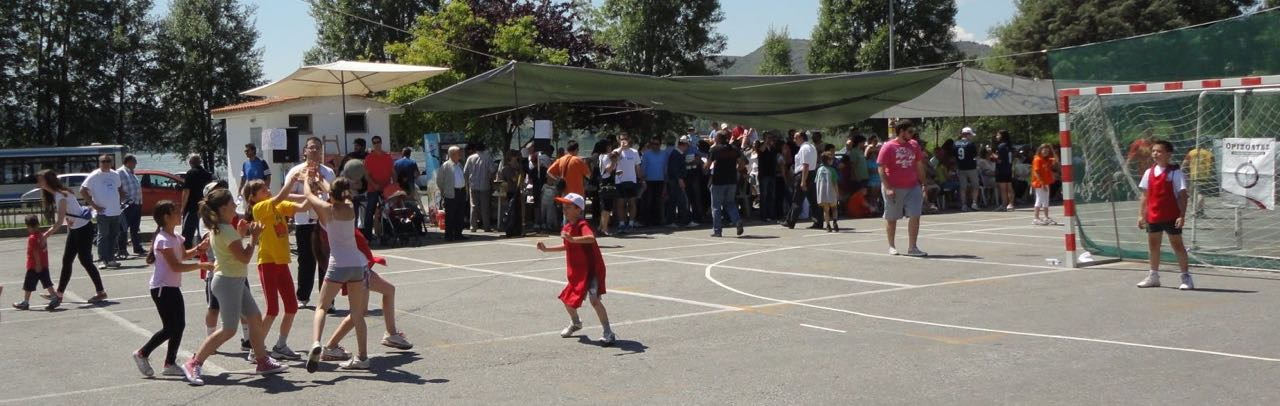2012 Greece Street Handball Kastoria Academy with 200 children 02