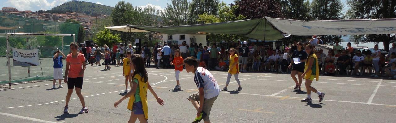 2012 Greece Street Handball Kastoria Academy with 200 children 04