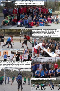 2011 Greece Street Handball Tournament by Kentavos Agrias Handball Club