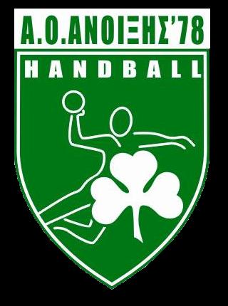 Logo 341 Greece 2nd Street Handball Διονύσου in Kryoneri